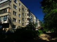 Ульяновск, Железнодорожная ул, дом 15