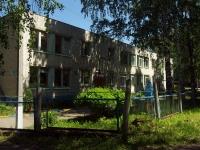 Ульяновск, Железнодорожная ул, дом 17