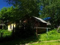 Ульяновск, Железнодорожная ул, дом 23