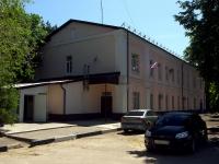 Ульяновск, Железнодорожная ул, дом 27