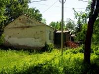 Ульяновск, Железнодорожная ул, дом 29