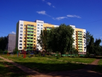 Ульяновск, Заречная ул, дом 11