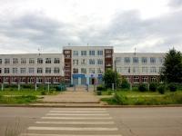 Ульяновск, Заречная ул, дом 24