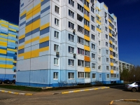 Ульяновск, Карбышева ул, дом 7