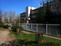 Ульяновск, Карбышева ул, дом 14