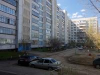 Ульяновск, Карбышева ул, дом 20