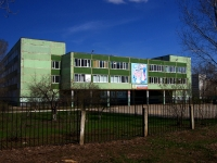 Ульяновск, Карбышева ул, дом 26