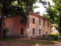 Ульяновск, Ростовская ул, дом 9