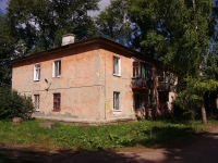 Ульяновск, Ростовская ул, дом 10