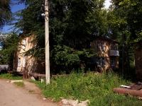 Ульяновск, Ростовская ул, дом 13