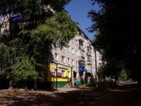 Ульяновск, Ростовская ул, дом 14
