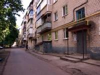 Ульяновск, Ростовская ул, дом 16
