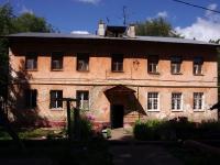 Ульяновск, Ростовская ул, дом 23