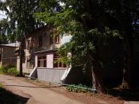 Ульяновск, Ростовская ул, дом 47