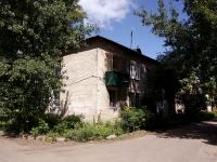 Ульяновск, Ростовская ул, дом 49