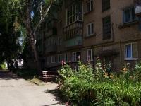 Ульяновск, Октябрьский пер, дом 14