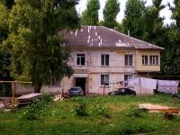 Ульяновск, Автозаводская ул, дом 9