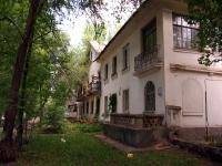 Ульяновск, Автозаводская ул, дом 13
