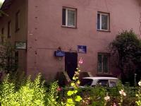 Ульяновск, Достоевского ул, дом 12