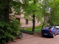 Ульяновск, Достоевского ул, дом 17
