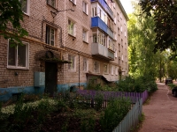 Ульяновск, Достоевского ул, дом 24