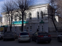 , st Dvortsovaya, house 1. health center