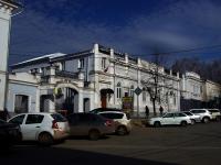 Ульяновск, улица Дворцовая, дом 3. органы управления Управление Судебного департамента в Ульяновской области