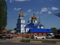 Ульяновск, храм Храм благовещения Пресвятой Богородицы, улица Шолмова, дом 18