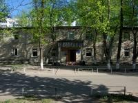 Ульяновск, Ефремова ул, дом 3