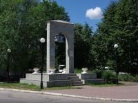 Ульяновск, Богдана Хмельницкого ул, памятник