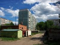 Ульяновск, Самарская ул, дом 6