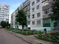 Ульяновск, Самарская ул, дом 8