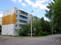 Ульяновск, Самарская ул, дом 10