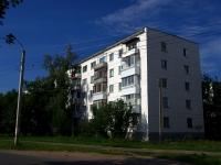 Димитровград, Курчатова ул, дом 2