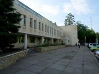 Димитровград, Курчатова ул, дом 3