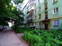 Димитровград, Курчатова ул, дом 4