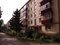 Димитровград, Курчатова ул, дом 14