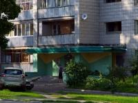 Димитровград, Королёва ул, дом 2