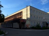 Димитровград, Королёва ул, дом 1