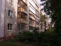 Димитровград, Королёва ул, дом 12