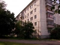 Димитровград, Королёва ул, дом 13