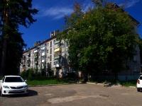 Димитровград, Терешковой ул, дом 1