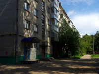 Димитровград, Терешковой ул, дом 3
