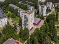 , Lenin avenue, house11