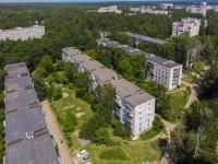 , Lenin avenue, house11А