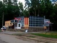 Ленина проспект, дом 17Д. магазин