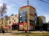 """Ленина проспект, дом 23В. торговый центр """"Этажи"""""""
