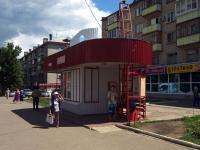 Ленина проспект. магазин