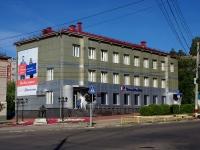 улица Гончарова, дом 1. банк