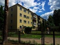 Димитровград, Театральная ул, дом 10